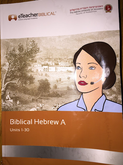introduction to biblical hebrew pdf
